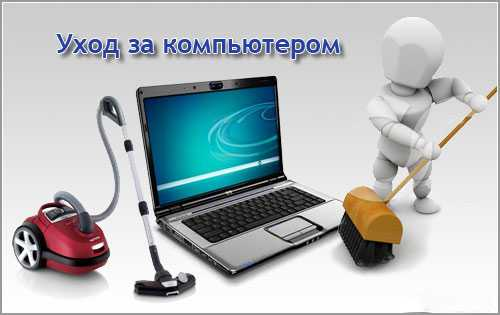Установка, переустановка Windows 7/10, обслуживание
